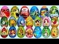 26 Surprise eggs, Маша и Медведь Kinder Surprise Disney Pixar Cars 2 Mickey Mouse