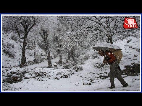 Aaj Subah: Western Disturbance Leads To Heavy Snowfall In Kashmir, Rainfall In Delhi