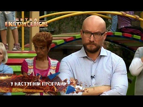 Битва экстрасенсов: Сезон №15 Выпуск №1 смотри на ТНТ-Online