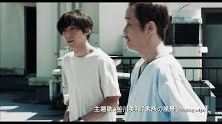 斎藤工が長編監督デビューを果たす『blank13』の本予告。 作品紹介記事...