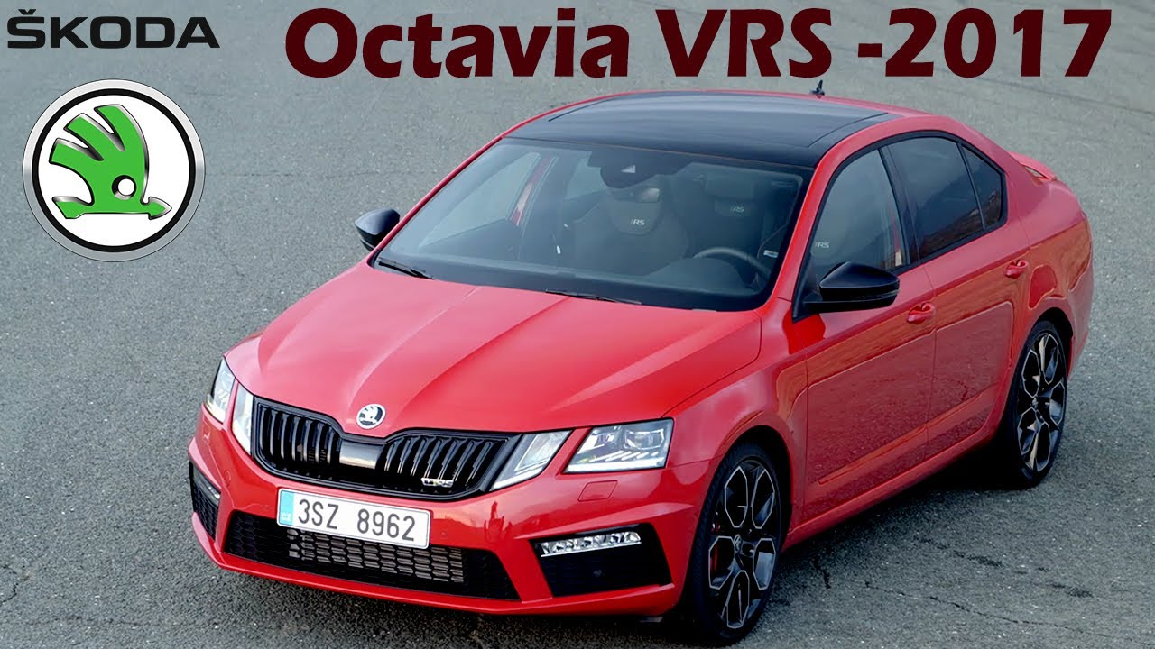 Skoda Octavia VRS 2017 To Launch in India  25   28 lakhs