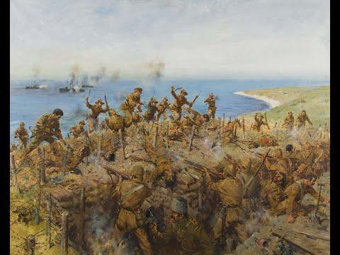 Dardanelles: Centrepiece Of British Strategy 1915?