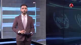 فرق الموت الإمارتية بعدن .. الأهداف والدلائل ! | المرصد الحقوقي | تقديم اسامة سلطان | 30 - 10 - 2018