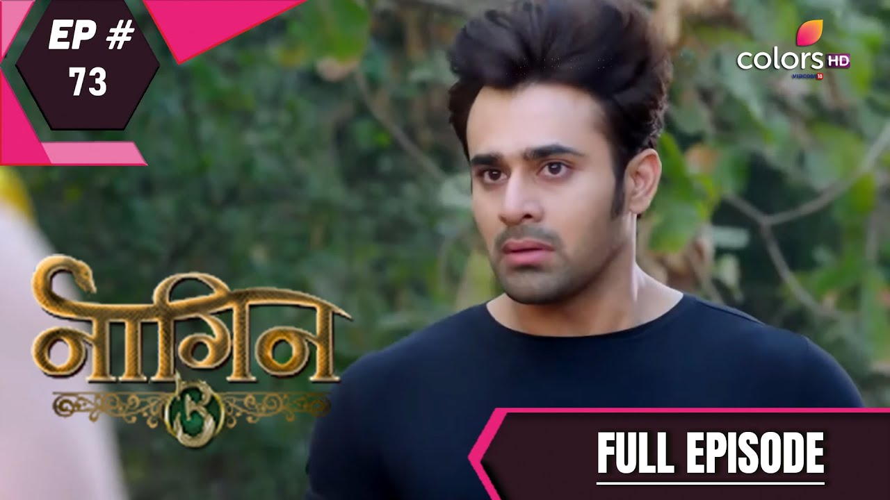 Download Naagin 3   Full Episode 73   With English Subtitles