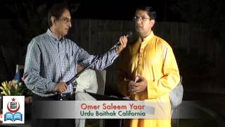 Urdu Baithak- MUSHAIRA at Bakersfield California