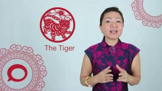 The Tiger - 2017 Chinese Zodiac Predictions With Jessie Lee - The Coverage