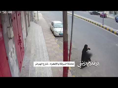شاهد| لحظة وقوع الجريمة (وثقتها كاميرا المراقبة) والقبض على الجاني . (ارشيف الحراس)