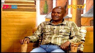 ERi-TV ማእገር: Actor, Director, Screenwriter, Comedian Kidane Girmay