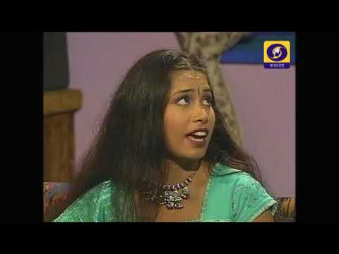 #Telefilm Aadhi Raat || आधी रात