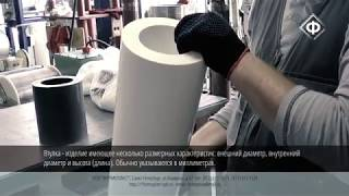 видео Фторопласт и фторопластовые изделия: стержни, пластины, трубки