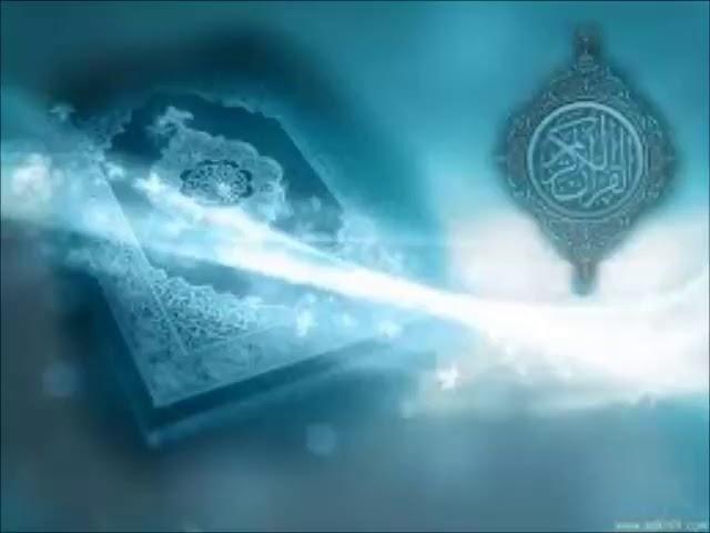 In-Depth Study of Surah Al-Fatihah - 9