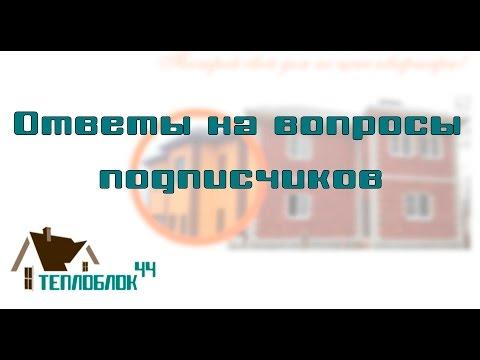 Строительство домов и фундаментов, под ключ, ульяновск, от
