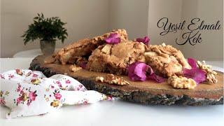 Yeşil Elmalı Kek - Pratik Tarifler / Tatlı Tarifleri / Yemek Tarifleri - Melis'in Mutfağı