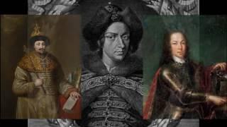 Как выглядел настоящий Пётр I Романов