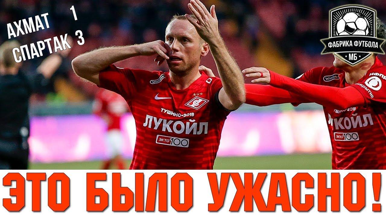 Спортивные аналитики и прогнозы ставки через интернет на спорт россия
