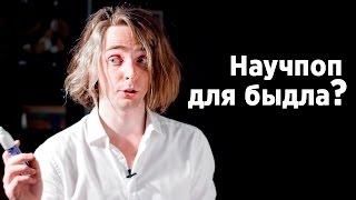 видео Шанс - Социологическое исследование  «Здоровый образ жизни»