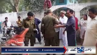 Cops Pulled Little Girl Off Bike In Sialkot