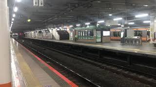 JR東日本E233系中央快速線快速東京行立川駅入線シーン
