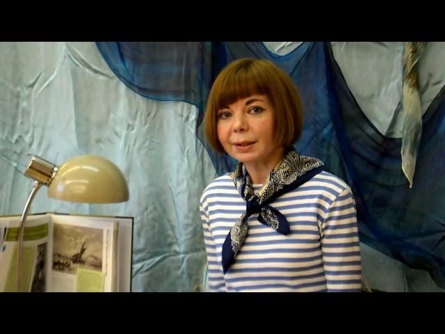Изображение предпросмотра прочтения – ТюмероваВера Юрьевна читает произведение «Плавание: из Ш. Бодлера» М.И.Цветаевой
