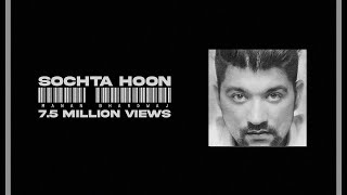 Download lagu SOCHTA HOON BY MANAN|THE PROJECT MANAN BHARDWAJ|