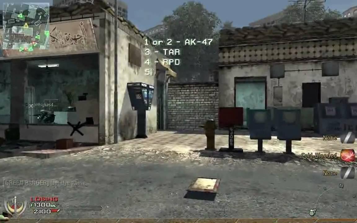 Modern Warfare 2 Realism Mod (PC) - patch independent