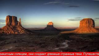 Долина столовых гор. Или памятников