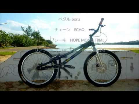 Fat Bike Single Speed Petit Little Fat Trials Bike Youtube