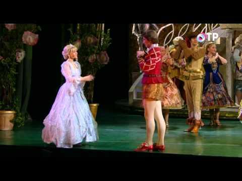 Сказка Золушка (2013) Московский музыкальный театр