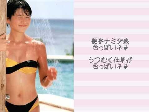 艶姿ナミダ娘(小泉今日子) 【歌ってみた】 Kyoko Koizumi (cover)
