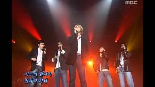 Musical Altar Boyz Cast - The calling, 뮤지컬 알타보이즈팀 - The calling, For You 20060406