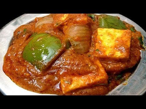 Kadai Paneer recipe in Tamil / Kadai paneer masala / கடாய் ...