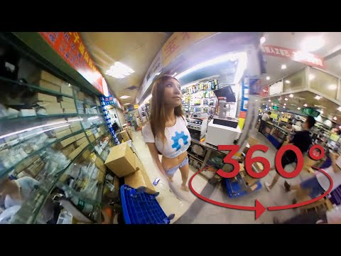 Shenzhen 360º: HQB Electronics Markets, SEG 1st Floor