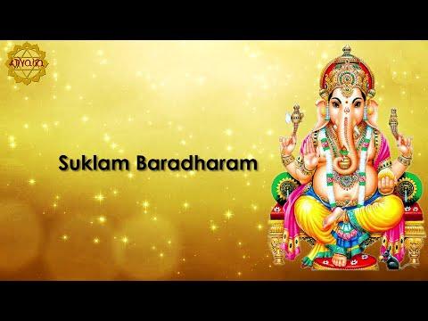 Suklam Baradharam Vishnum