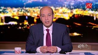 فيديو  عمرو أديب يهنئ الأقباط بعيد السعف
