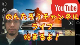 【ライブ】銀の盾感謝スペシャル前半