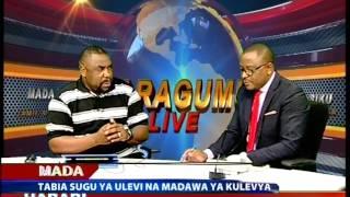 Baragumu : Tabia sugu ya Ulevi na madawa ya kulevya (01) - 27.03.2017