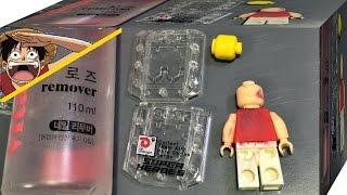 레고 블럭 장난감의 인쇄 프린팅을 메니큐어 네일 리무버…