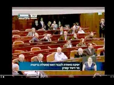 British PMQ Israel Version - Netanyahu and Opposition Debate As Cameron Looks On