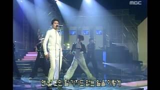 Hong Kyung-min - Broken friendship, 홍경민 - 흔들린 우정, Music Camp 20000826