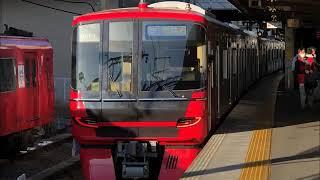 走行音/名鉄9500系(9551)/東芝SiC-VVVF(ハイブリッド)