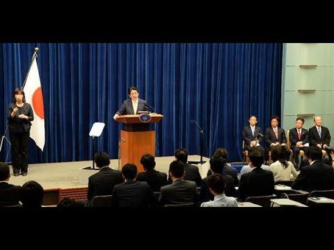 安保法制反対デモ 授業で練習 准教授の処分検討 福岡教育大