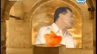 Δάκης - El Ayoun El Sod (Οι Θαλασσιές Σου Οι Χάντρες)