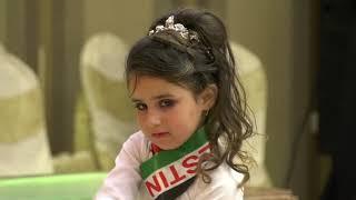 أنا النشمية فلسطينية - روضة البتول