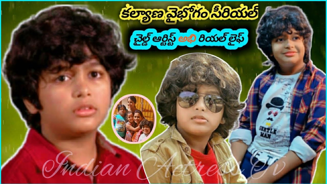 Kalyana vaibhogam serial child artist Abhi and lucky star chakri real life with #ramcharan