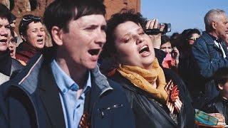 Скачать Россия непобедима Флешмоб к 9 мая