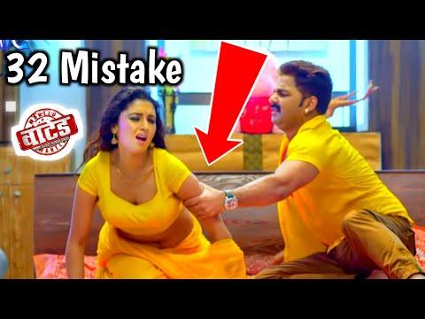 Wanted (31 Mistake) - Pawan Singh, Mani...