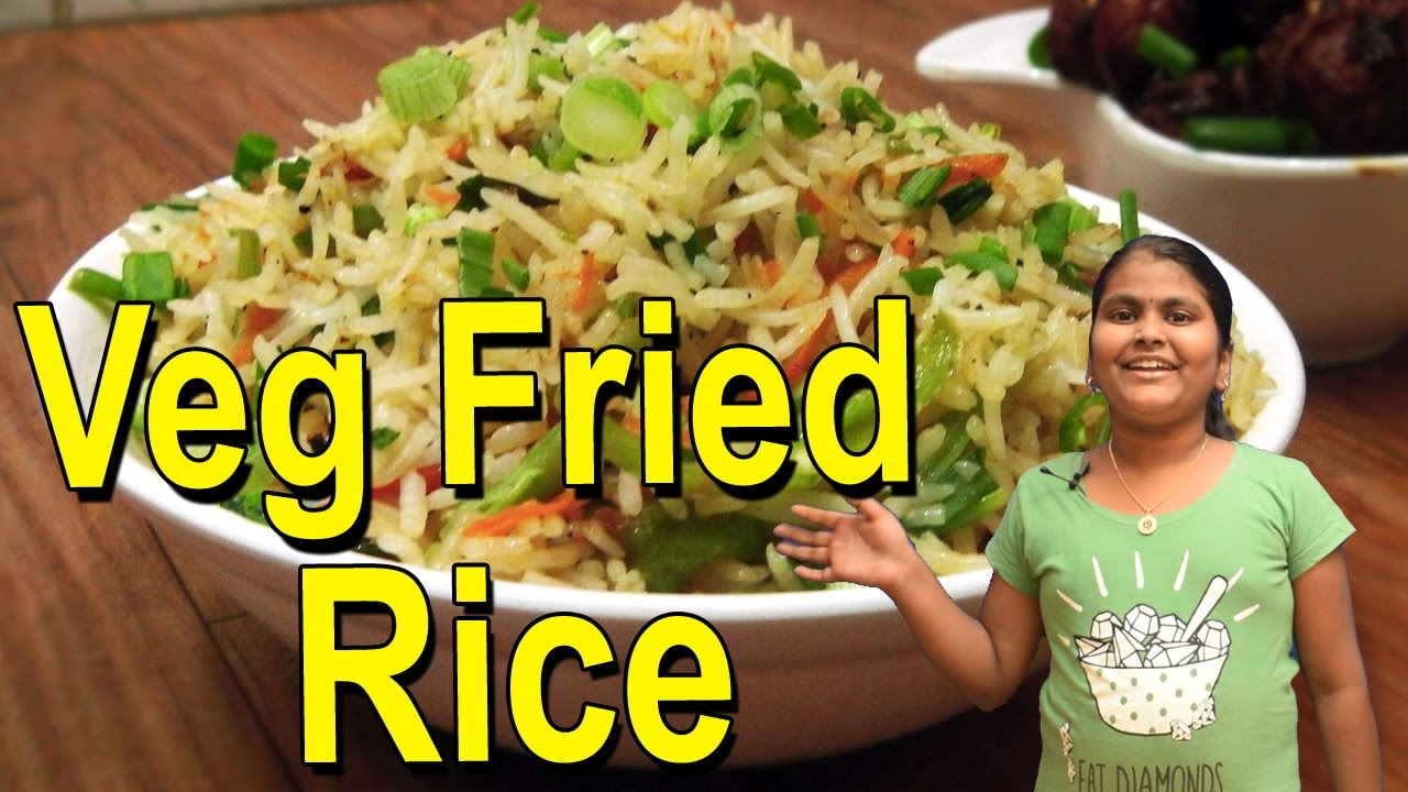 How to prepare veg fried rice telugu vegetable fried rice making how to prepare veg fried rice telugu vegetable fried rice making in telugu veg fried rice recipe ccuart Image collections