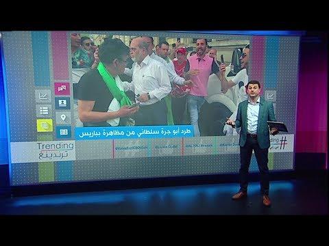 من طرد القيادي في حركة حمس الجزائرية أبو جرة سلطاني من مظاهرة باريس؟ هل هم متظاهرون أم انفصاليون؟  - نشر قبل 2 ساعة