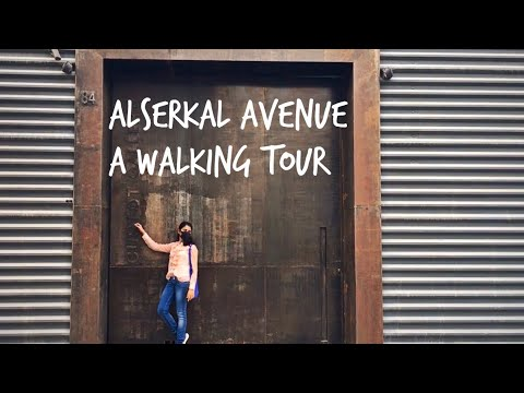 Alserkal Avenue, Dubai || A Walking Tour