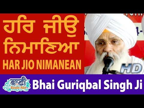 Har-Jio-Nimanean-Tu-Maan-Bhai-Guriqbal-Singh-Ji-At-Batala-Punjab-23jun2019